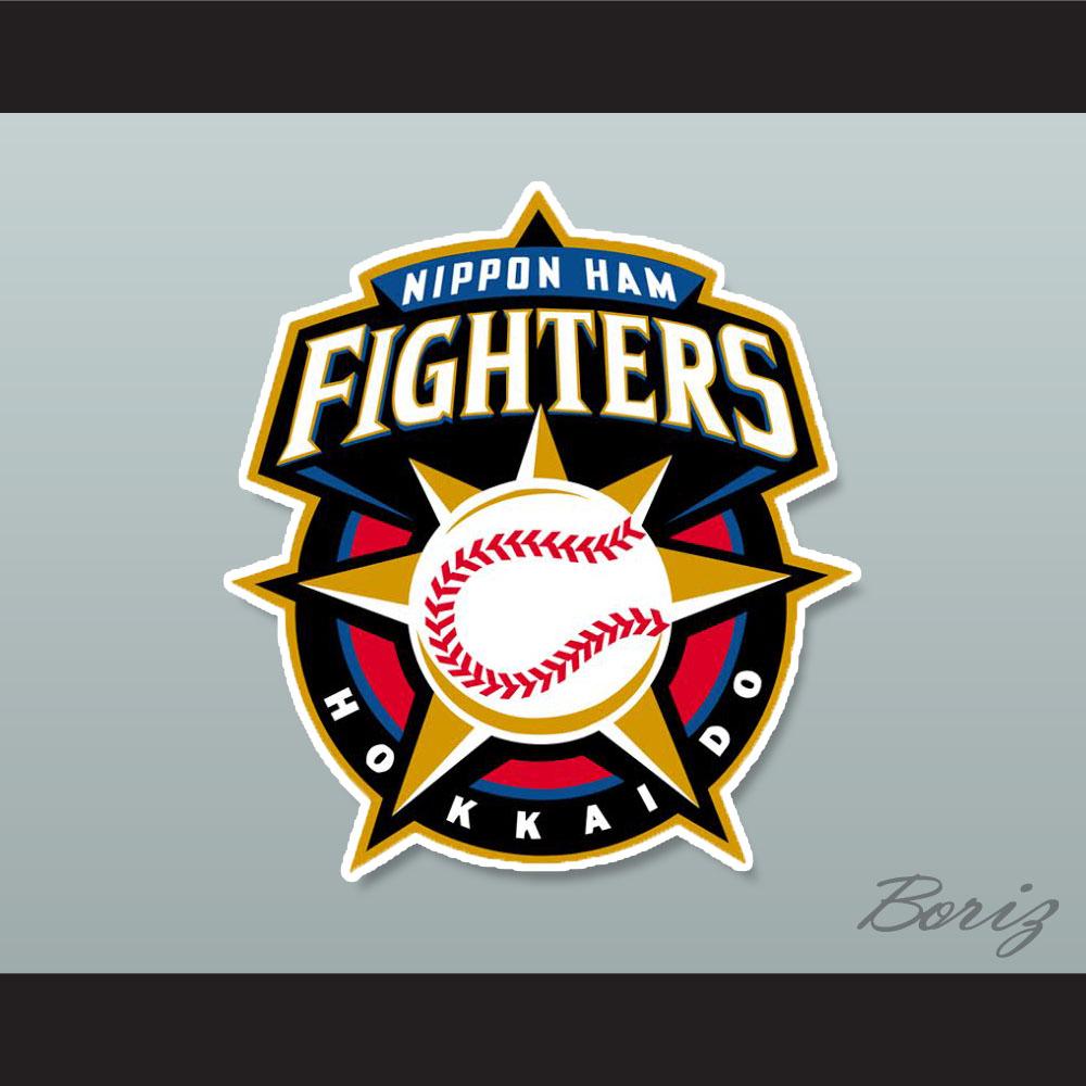 separation shoes 1ed56 a8d01 Shohei Otani 11 Hokkaido Nippon-Ham Fighters Button Down Tan Baseball  Jersey with Patch