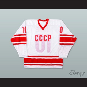 Pavel Bure 10 CCCP White Hockey Jersey