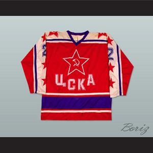 Viacheslav Fetisov Soviet Red Army Hockey Jersey 93c090f846f