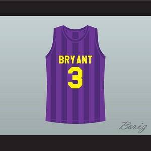 PRINCE NELSON BRYANT JUNIOR HIGH SCHOOL BASKETBALL JERSEY MINNEAPOLIS